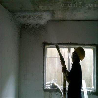 山东烟台无机纤维喷涂棉气力消费厂家