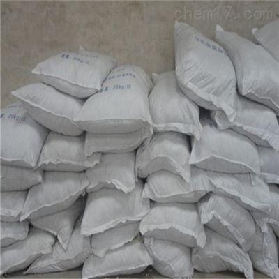无机纤维喷涂棉厂家-消费-贩卖