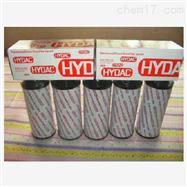 0850R010BN3HC德国贺德克HYDAC滤芯