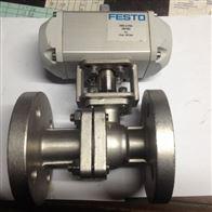 CV500德国FESTO偏心旋塞控制阀