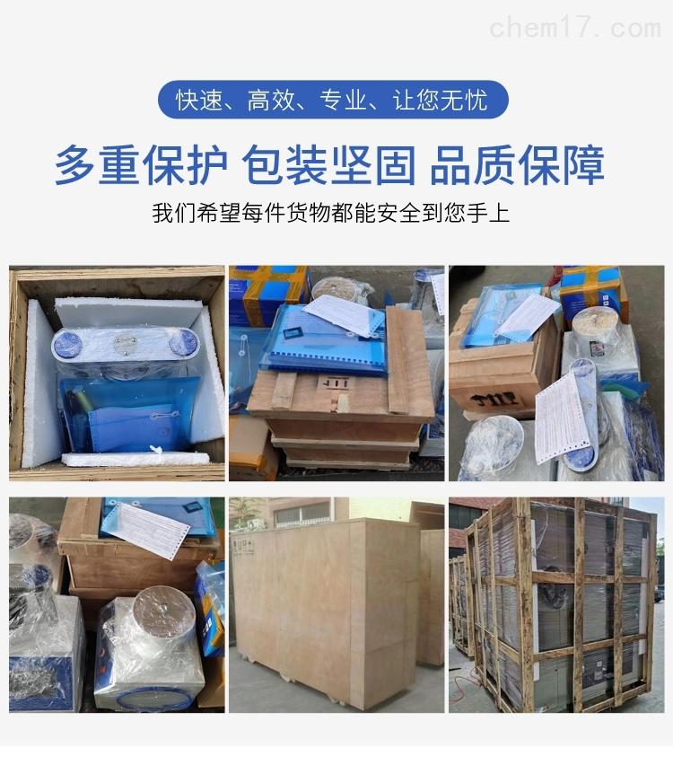 深圳普云PY-H602医用铝箔纸张耐破强度检测仪