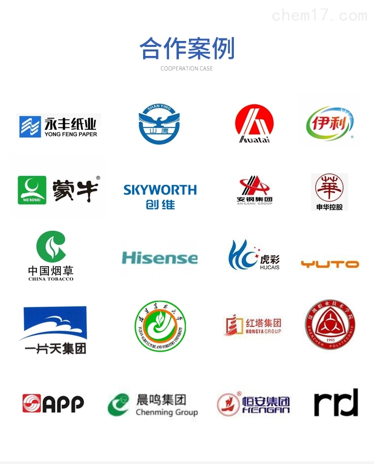模拟气候环境试验设备厂家深圳市普云电子有限公司<strong><strong>恒温恒湿试验箱</strong></strong>