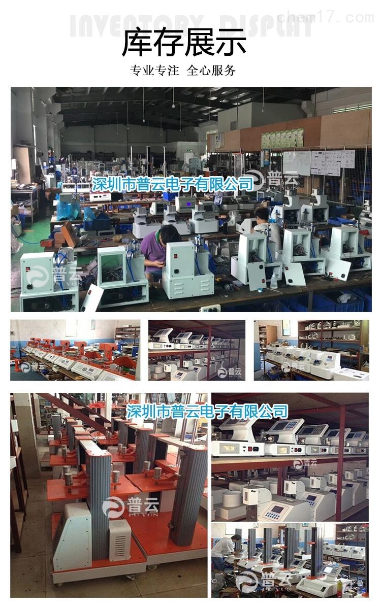深圳普云PY-H602医用铝箔纸张耐破度仪厂家
