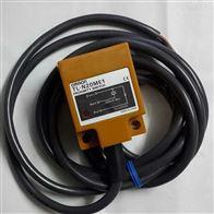 E2CY-SD欧姆龙OMRON分离式接近传感器