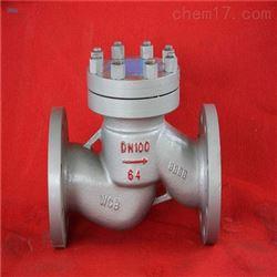 H41H升降式钢制止回阀经销商