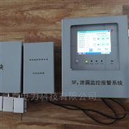 SF6气体泄漏监测报警装置报警系统