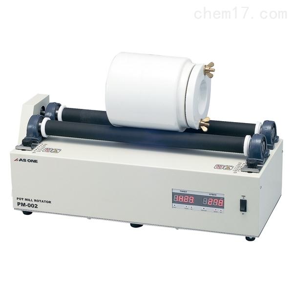 日本原装进口ASONE亚速旺台式球磨机PM-002
