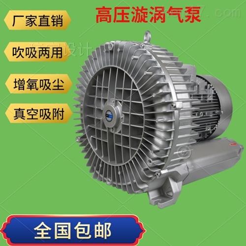无尘打磨设备配套高压风机