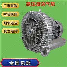 污水专用高壓風機