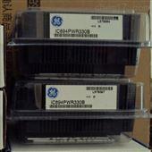 IC694PWR330GE PLC电源模块