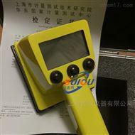 RS2100便攜式表面污染儀