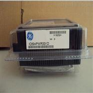 IC694PWR331GE PLC电源模块