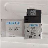 CPE14-M1BH-3GLS-1/8正品出售FESTO电磁阀