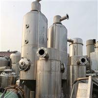 多种型号全国专业收购二手单效多效蒸发器