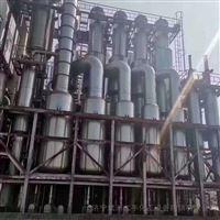 多种设备整体拆除回收化工厂生产线 化工设备