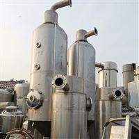 多种型号出售二手不锈钢蒸发器 品种齐全