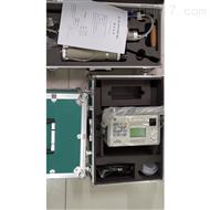 HDC-C能谱法氡气检测仪(空气/土壤)