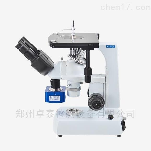 XJP-3A郑州双目倒置金相显微镜球化率