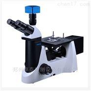 郑州三目倒置金相显微镜晶粒度球化率