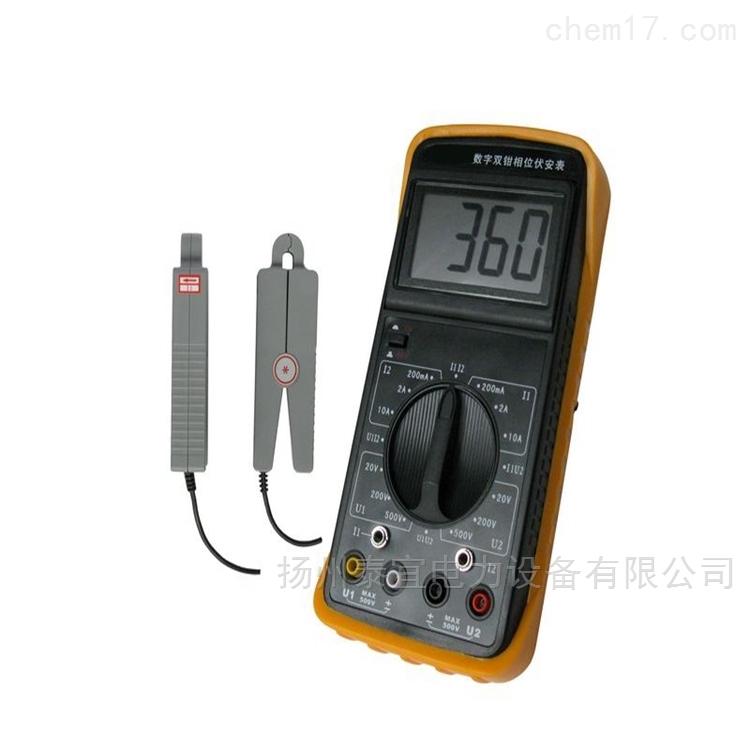 电力承试类五级手持式数字双钳相位伏安表