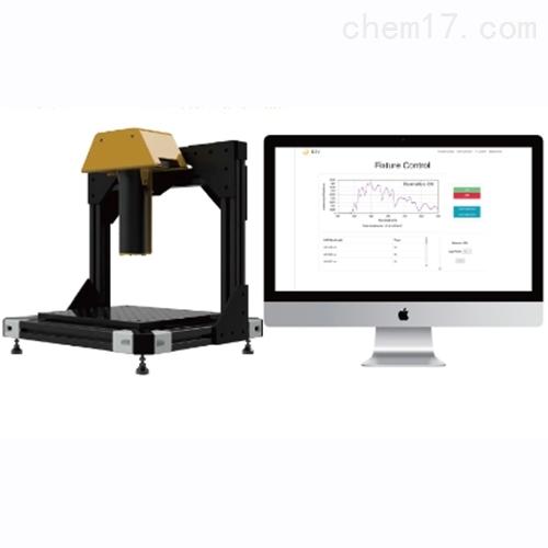 AAA级固定光谱LED太阳光模拟器