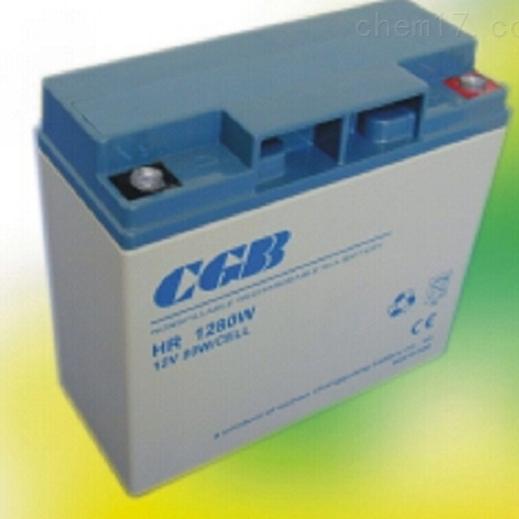 CGB长光蓄电池HR1280W正品