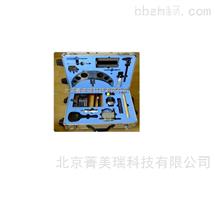 CY-2承压类检测工具箱