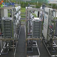 LED生產用高純水設備