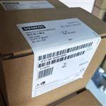 泰州西门子S7-200 SMART模块代理商