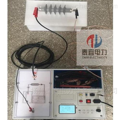 60KV2mA智能型直流高压发生器五级承试