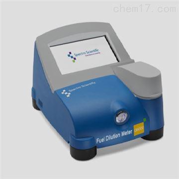 Q6000便攜式燃油嗅探儀