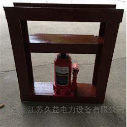 上海市电力承装三级资质申请过程难吗