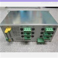 HETRONIK 500.412 HC500-VU2-D电源控制模块