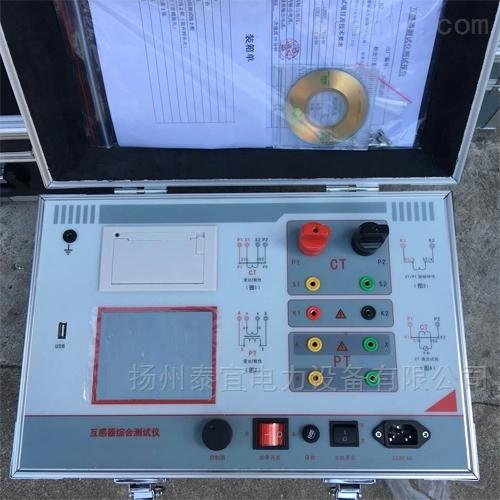 互感器伏安特性测试仪2500V/600A五级承试