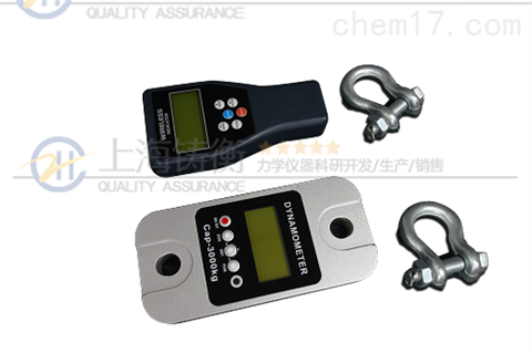 带打印的无线拉力测力仪品牌0-2000Kn