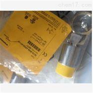 BIM-IKT-AP6X-V1131德国TURCK磁感应传感器