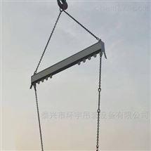 组合扁担梁吊具平衡梁