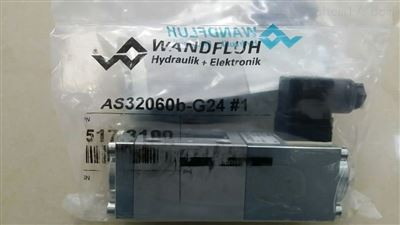 wandfluh万福乐无泄漏电磁阀AS22101A-G24
