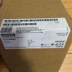 6ES7 313-5BF03-0AB0宁波西门子S7-300PLC模块代理商