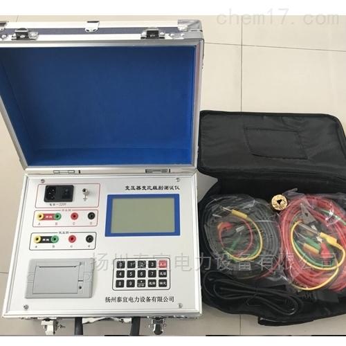 有源变压器变比测试仪五级承试