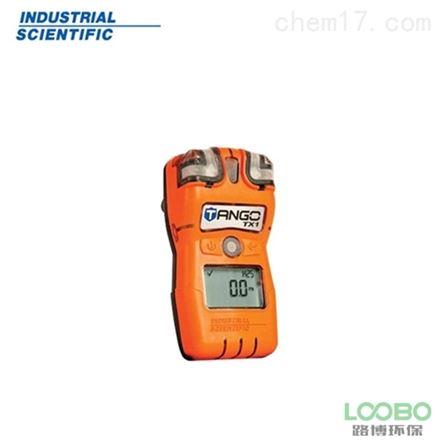 英思科二氧化氮检测仪