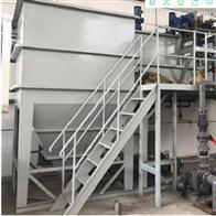 HCMag磁絮凝污水厂污泥处理