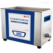 YY-C100A多功能智能超声波清洗机