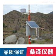 固定式自动气象站 环境监测站