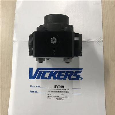威格士伺服阀SM4-20(15)57-80/40-10-H607