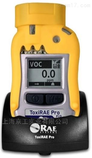 华瑞ToxiRAE Pro EC氧气可燃气检测仪