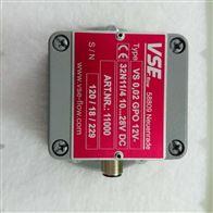 VSE 流量计VS0.4GPO12V 32N11/3-10..28VDC