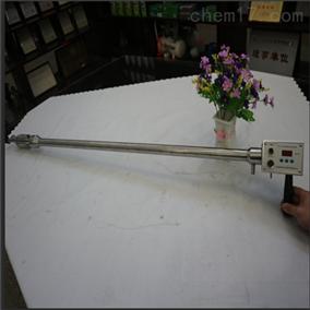低浓度烟尘多功能取样管(加热型)