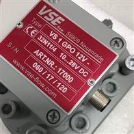 德国原装VSE流量计VS2GPO12V 32N11/4现货