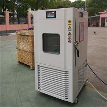 LW-150A(-40~65℃)低溫培養箱